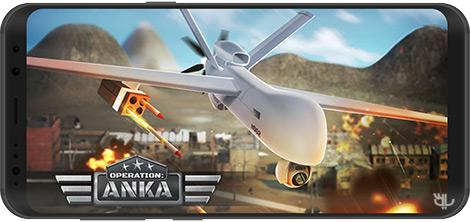دانلود بازی Operation: ANKA 1.0.2 - عملیات: انکا برای اندروید + دیتا + نسخه بی نهایت
