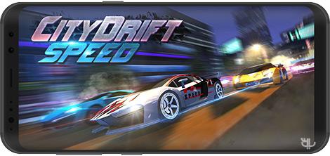 دانلود بازی Speed Car Drift Racing 1.1.1 - اتومبیلرانی سریع و جذاب برای اندروید + نسخه بی نهایت
