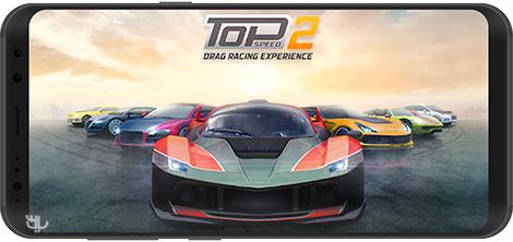 دانلود بازی Top Speed 2: Drag Rivals & Nitro Racing 1.00.8 - مسابقات اتومبیلرانی برای اندروید + دیتا + نسخه بی نهایت