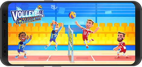 دانلود بازی Volleyball Challenge 1.0.1 - چالش والیبال برای اندروید + نسخه بی نهایت