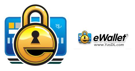 دانلود iliumsoft eWallet 8.5.1.35856 - مکانی امن برای نگهداری رمزهای عبور