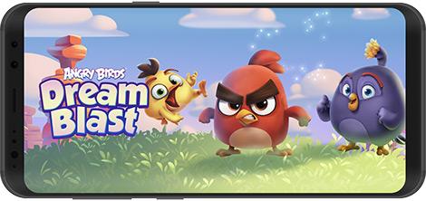 دانلود بازی Angry Birds Dream Blast 1.10.0 - ترکاندن حبابها در سری جدید انگری بردز برای اندروید + نسخه بی نهایت