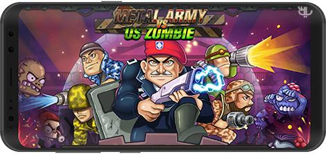 دانلود بازی Army vs Zombies 2.0.2.1 - ارتشیان در برابر زامبیها برای اندروید + نسخه بی نهایت