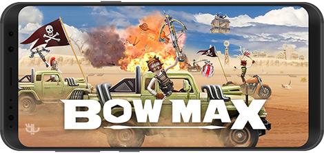 دانلود بازی BOWMAX 5.3 - چالش تیراندازی با کمان برای اندروید + نسخه بی نهایت
