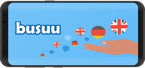 دانلود Busuu: Learn Languages - Spanish, English & More 17.0.0.164 - نرم افزار آموزش زبان برای اندروید