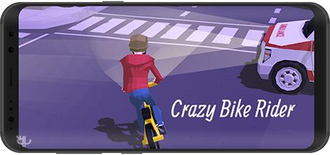 دانلود بازی Crazy Bike Rider 0.2 - دوچرخهسواری خطرناک برای اندروید + نسخه بی نهایت