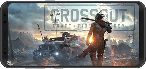 دانلود بازی Crossout Mobile 0.3.5.18509 - نبرد با ماشینهای غولپیکر برای اندروید + دیتا