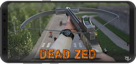 دانلود بازی Dead Zed 0.8.14 - تیراندازی اول شخص زامبیها برای اندروید + دیتا + نسخه بی نهایت
