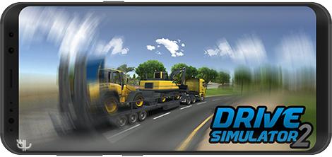 دانلود بازی Drive Simulator 2 1.1 - رانندگی با وسایل نقلیه سنگین برای اندروید + نسخه بی نهایت