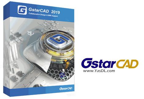 دانلود GstarCAD Professional 2019 SP1 x86/x64 - نرم افزار طراحی و نقشهکشی