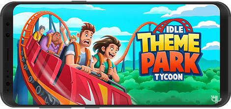 دانلود بازی Idle Theme Park Tycoon 1 2 برای اندروید + نسخه بی نهایت