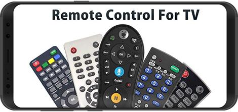 دانلود Remote Control for All TV 1.1.17 - نرم افزار تبدیل گوشی اندروید به کنترل تلویزیون