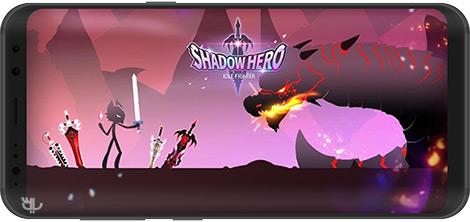 دانلود بازی Shadow Hero - Idle Fighter 1.62 - قهرمان سایهها برای اندروید + نسخه بی نهایت