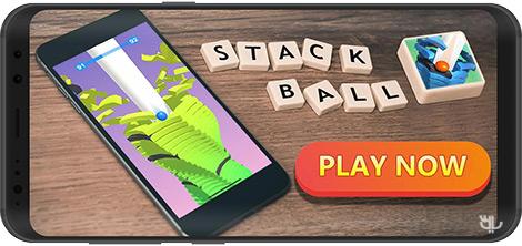 دانلود بازی Stack Ball 1.0.45 - پرش توپ از روی سکوها برای اندروید + نسخه بی نهایت