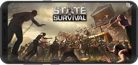 دانلود بازی State of Survival - Discard 1.0.5 - بقا در دنیای زامبیها برای اندروید + نسخه بی نهایت