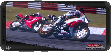 دانلود بازی Traffic Speed Rider 1.1.2 - موتورسواری در ترافیک برای اندروید + دیتا + نسخه بی نهایت