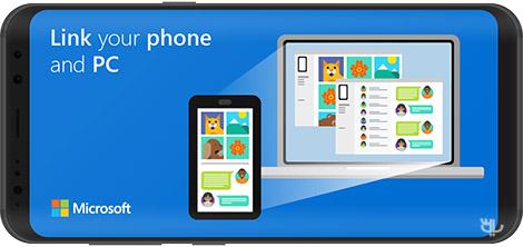 دانلود Your Phone Companion 3.4.9 - نرم افزار برقراری ارتباط اندروید با ویندوز 10