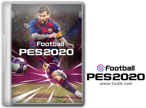 دانلود تریلر رسمی بازی eFootball PES 2020