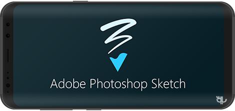 دانلود Adobe Photoshop Sketch 2.2.308 - نرم افزار ترسیم خلاقانه نقاشی برای اندروید