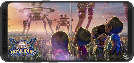 دانلود بازی Alien Shock: Familitary 1.1.1 - شوک حضور بیگانگان در زمین برای اندروید
