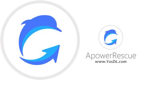 دانلود ApowerRescue 1.0.6 - بازیابی اطلاعات حذف شده از آیفون/آیپد