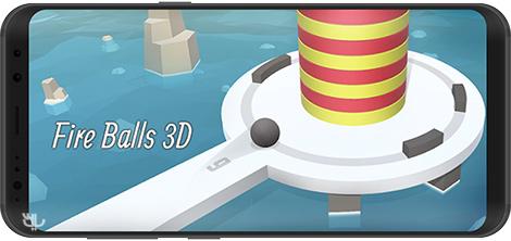 دانلود بازی Fire Balls 3D 1.18 - چالش شلیک توپها برای اندروید + نسخه بی نهایت