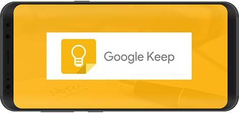 دانلود Google Keep - Notes and Lists 5.19.291.01.40 - گوگل کیپ؛ ابزار یادداشتبرداری حرفهای برای اندروید