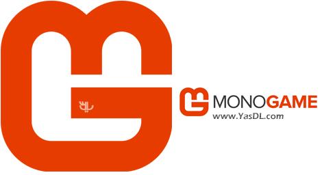 دانلود MonoGame 3.7.1 - مونوگیم؛ فریمورک بازیسازی برای موبایل، کنسول و کامپیوتر