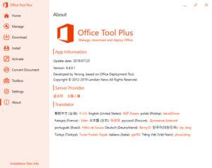 Office Tool Plus.cover  300x238 - دانلود Office Tool Plus 8.15.15 - مدیریت کامل مجموعه آفیس