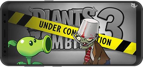 دانلود بازی Plants vs. Zombies 3 10.0.123584 - گیاهان علیه زامبیها 3 برای اندروید