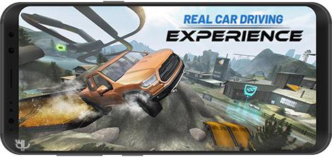 دانلود بازی Real Car Driving Experience - Racing game 1.4.2 - شبیهساز واقعی رانندگی برای اندروید + نسخه بی نهایت