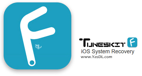دانلود TunesKit iOS System Recovery 1.3.1.8 - رفع مشکلات نرم افزاری آیفون