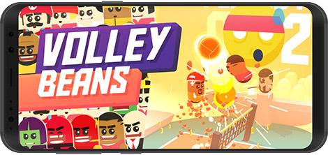 دانلود بازی Volley Beans 1.10 - والیبال جذاب و سرگرمکننده برای اندروید + نسخه بی نهایت