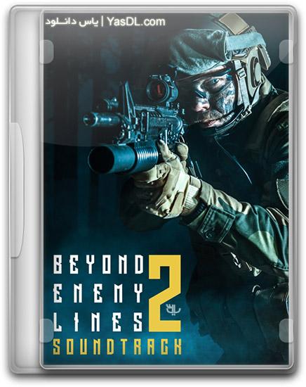 دانلود بازی Beyond Enemy Lines 2 برای PC