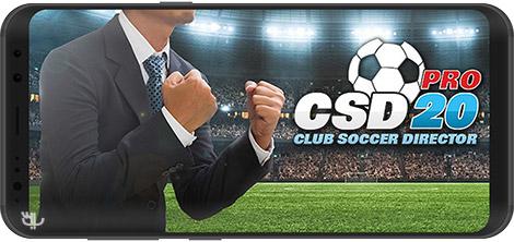دانلود بازی Club Soccer Director 2020 1.0.01 - مدیریت باشگاه فوتبال برای اندروید + نسخه بی نهایت