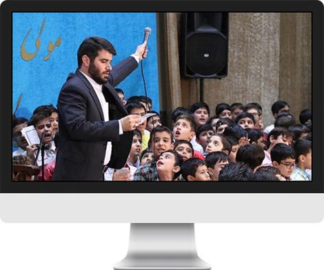 دانلود مداحی و مولودی عید غدیر خم سال 98 - حاج میثم مطیعی