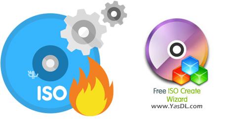 دانلود Free ISO Create Wizard 8.8.2.4 - نرم افزار ساخت ایمیجهای ایزو (ISO)