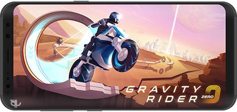 دانلود بازی Gravity Rider Zero 1.20.0 - موتورسواری در گرانش صفر برای اندروید + نسخه بی نهایت