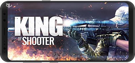 دانلود بازی King Of Shooter : Sniper Shot Killer 3D - FPS 1.2.36 - تیراندازی اول شخص برای اندروید