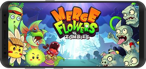 دانلود بازی Merge Flowers vs. Zombies 2.2 - گلها در برابر زامبیها برای اندروید + نسخه بی نهایت