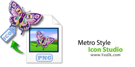 دانلود Metro Style Icon Studio 2019.1 - نرم افزار ساخت و ویرایش آیکون