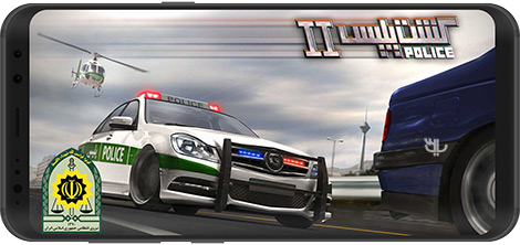 دانلود بازی ایرانی گشت پلیس 2 (خودروی پلیس) 0.96 برای اندروید