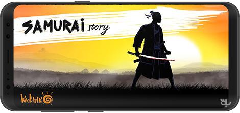 دانلود بازی Samurai Story 1.7 - افسانه سامورایی برای اندروید + نسخه بی نهایت