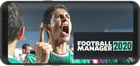 دانلود بازی Soccer Manager 2020 0.1.3 - مدیریت فوتبال 2020 برای اندروید