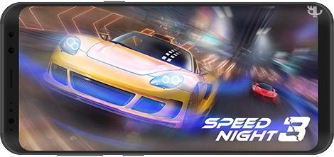 دانلود بازی Speed Night 3 : Asphalt Legends 1.0.18 - اتومبیلرانی در تاریکی شب برای اندروید + نسخه بی نهایت