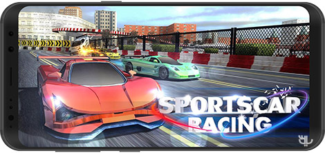 دانلود بازی Sports Car Racing 1.5 - اتومبیلراتی اسپرت برای اندروید + نسخه بی نهایت