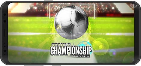 دانلود بازی Football Championship-Free kick Soccer 1.1.0 - چالش ضربات ایستگاهی برای اندروید + نسخه بی نهایت