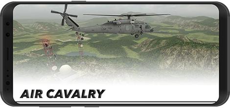 دانلود بازی Helicopter Sim Flight Simulator Air Cavalry Pilot 1.8 - شبیهساز هلیکوپتر برای اندروید + دیتا + نسخه بی نهایت