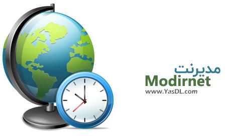 دانلود Modirnet 1.0 - نرم افزار مدیرنت؛ ابزاری قدرتمند برای مدیریت گیم نت