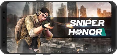 دانلود بازی Sniper Honor: Best 3D Shooting Game 1.4.1 - ماموریت تک تیرانداز برای اندروید + نسخه بی نهایت